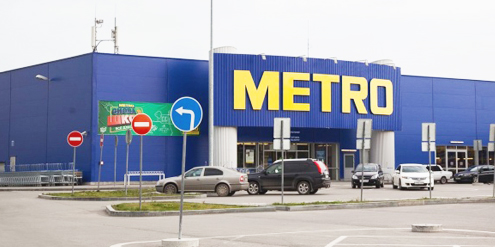 ГИПЕРМАРКЕТЫ «METRO Cash and Carry»